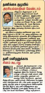 Viswarupam 20130127a_014101008